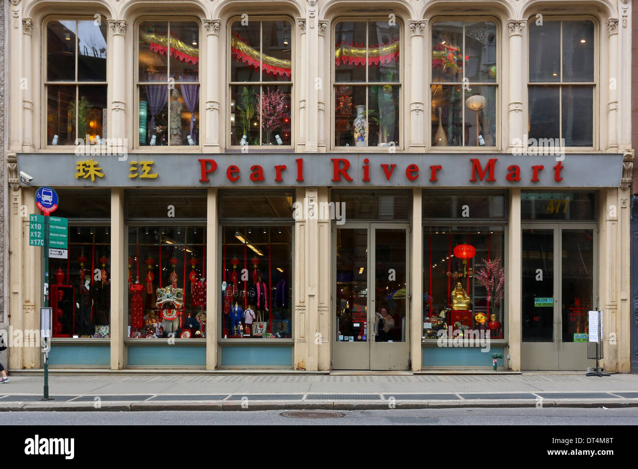 [historic storefront] Pearl River Mart, 477 Broadway, New York, NY. - Stock Image