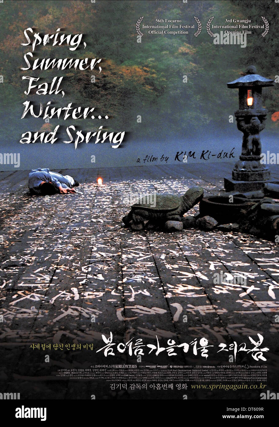 MOVIE POSTER SPRING SUMMER FALL WINTER... AND SPRING (2003 ...