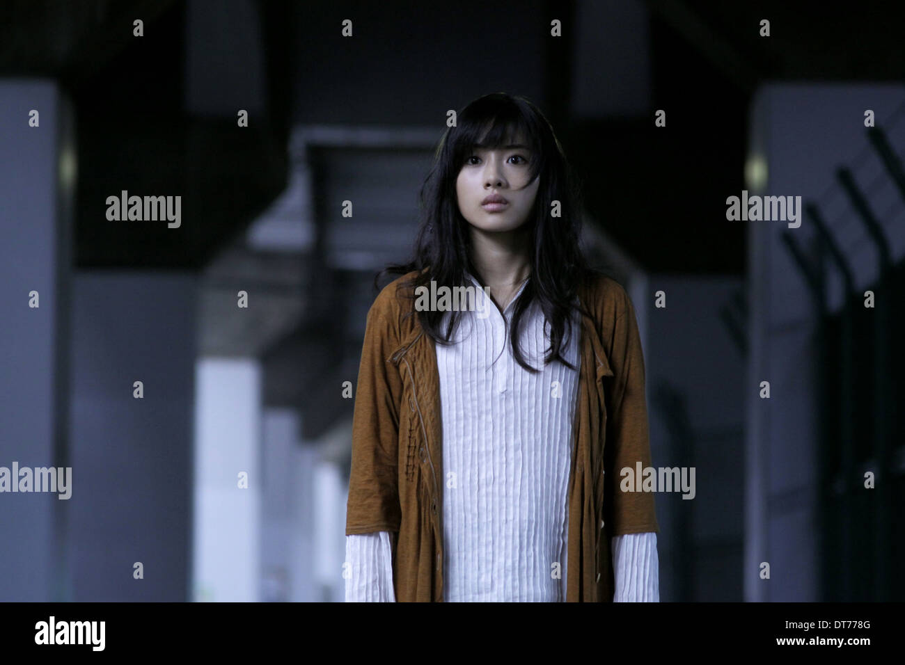 Sadako Stock Photos & Sadako Stock Images - Alamy