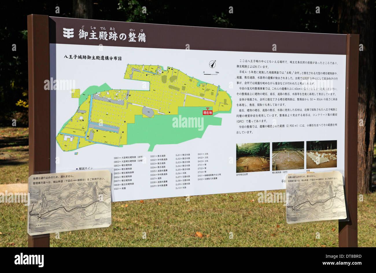 Hachioji Castle main area information map Tokyo Japan Stock Photo
