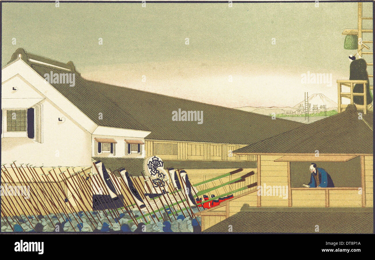 A fire brigade on its way to a fire - Chromo-Lithography from original Japanese painting XIX th century - Stock Image