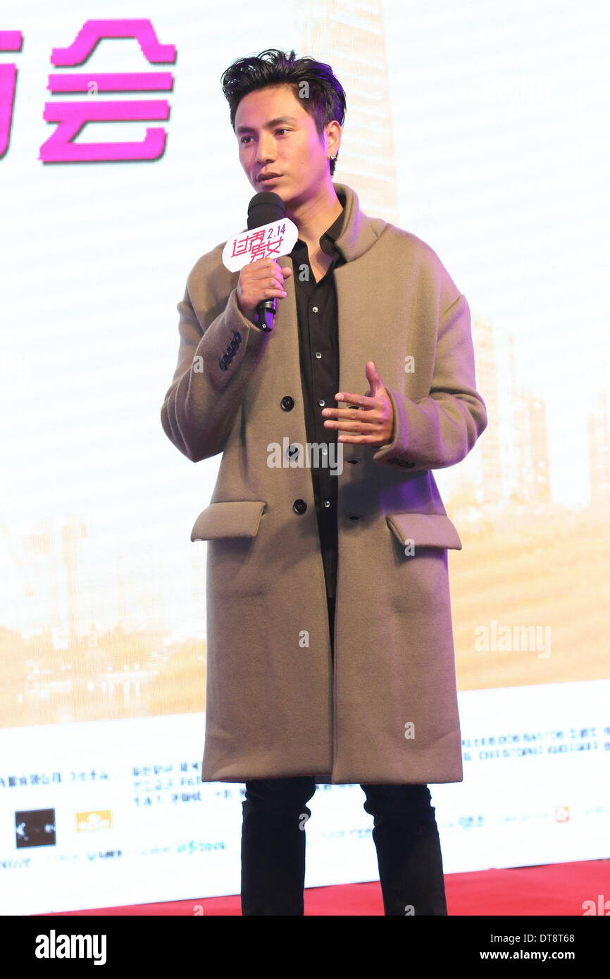 Beijing, China. 11th Feb, 2014. Actor Chen Kun promotes his new film Bends in Beijing, China on Tuesday February 11, 2014. © TopPhoto/Alamy Live News - Stock Image