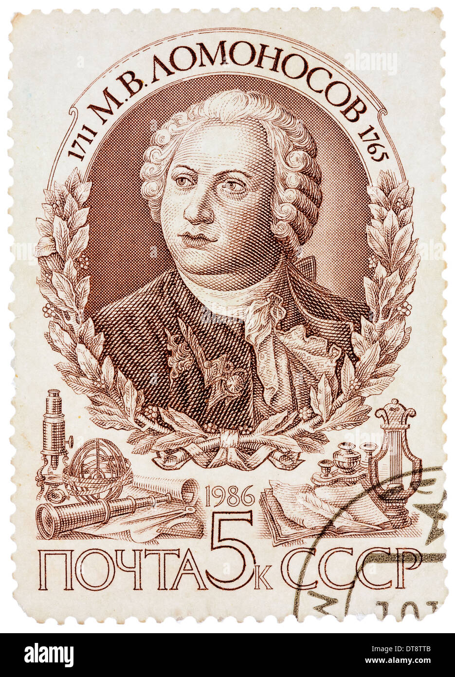 stamp printed in Russia (Soviet Union) commemorates Mikhail Lomonosov, a Russian Scientist who discovered  atmosphere Stock Photo