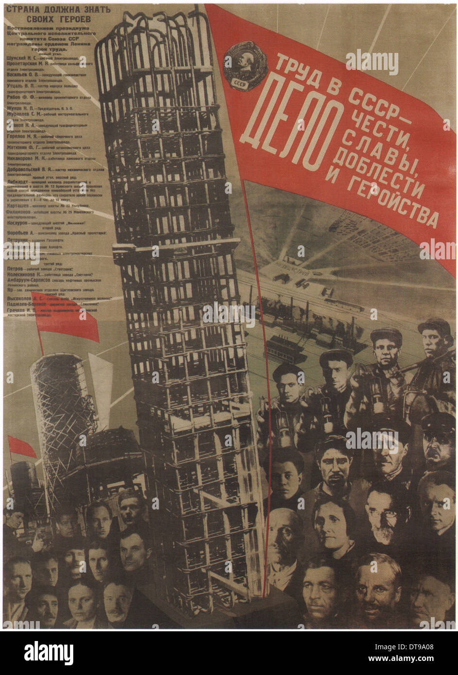 Work in the USSR is a matter of honour, glory, sacrifice and heroism, 1931. Artist: Klutsis, Gustav (1895-1938) - Stock Image