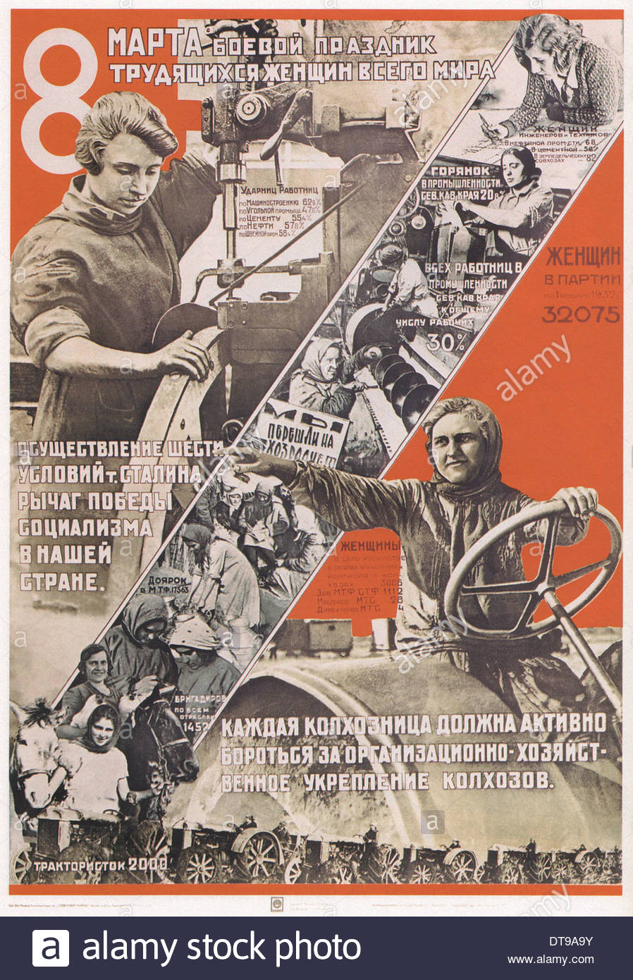 8th of March is a celebration for all women-workers everywhere is the world, 1932. Artist: Mytnikov-Kobylin, A. (active 1930s) - Stock Image