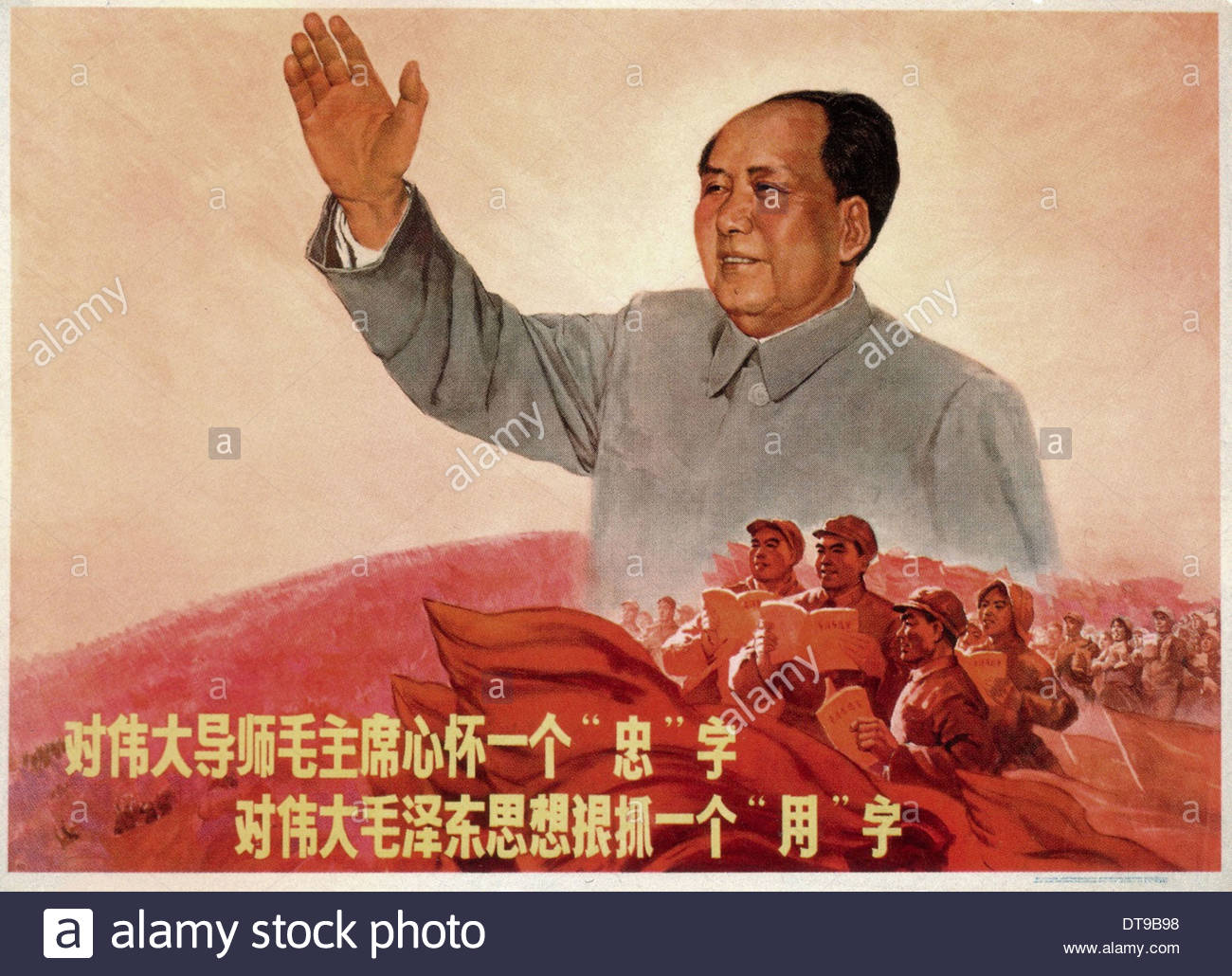 With regard to the great Mao Zedong Thought.., 1967. Artist: Anonymous - Stock Image