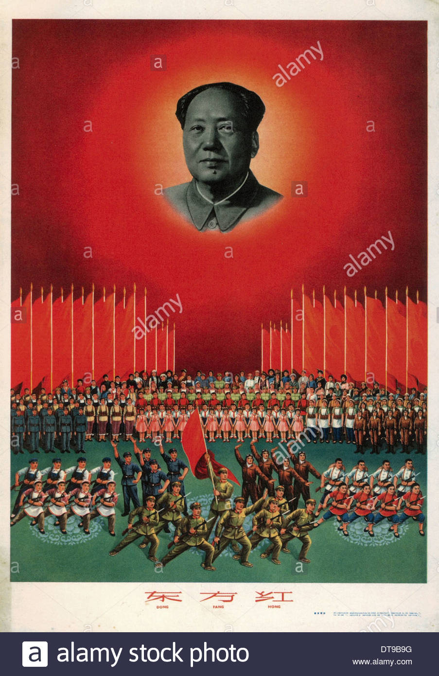 The East Is Red, 1965. Artist: Zhang Yuqing (1909-1993) - Stock Image