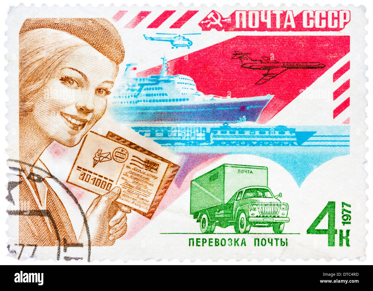 stamp printed in the USSR shows post of the USSR. These post stamps promote mail and correspondence. Series, circa 1977 - Stock Image