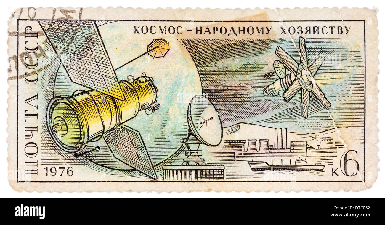 USSR - CIRCA 1976: Postage stamp printed in the USSR shows Space to a national economy, circa 1976 - Stock Image