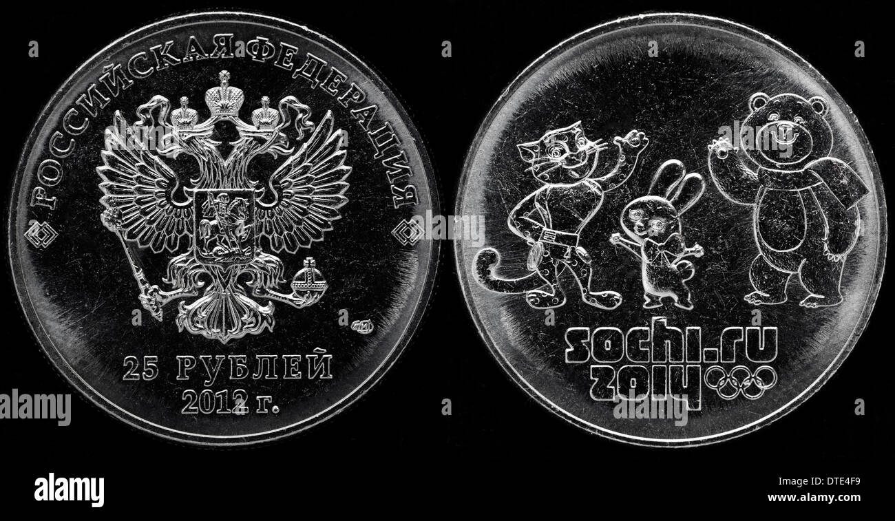 Russia 25 Roubles 2014 Olympics Sochi Flame Colored