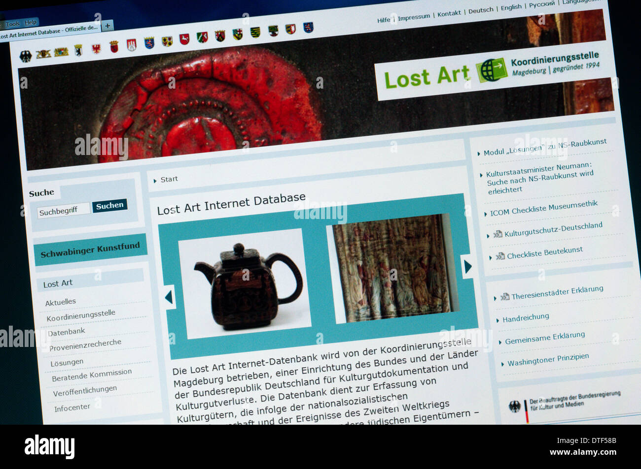 The Lost Art Internet Database. Stock Photo
