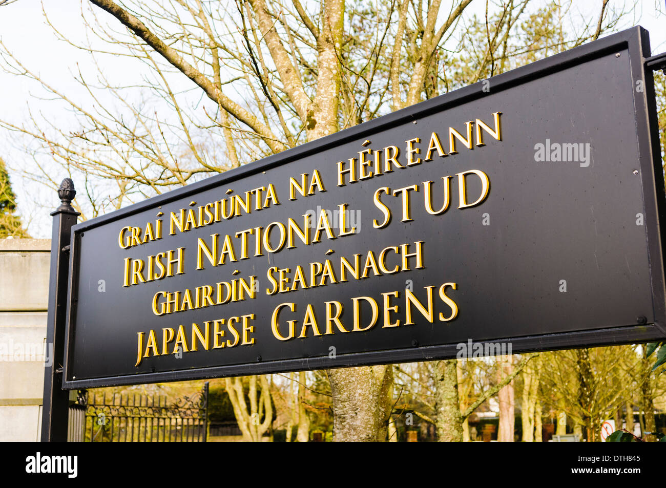 Sign for the Irish National Stud and Japanese Gardens in Kildare, Ireland - Stock Image