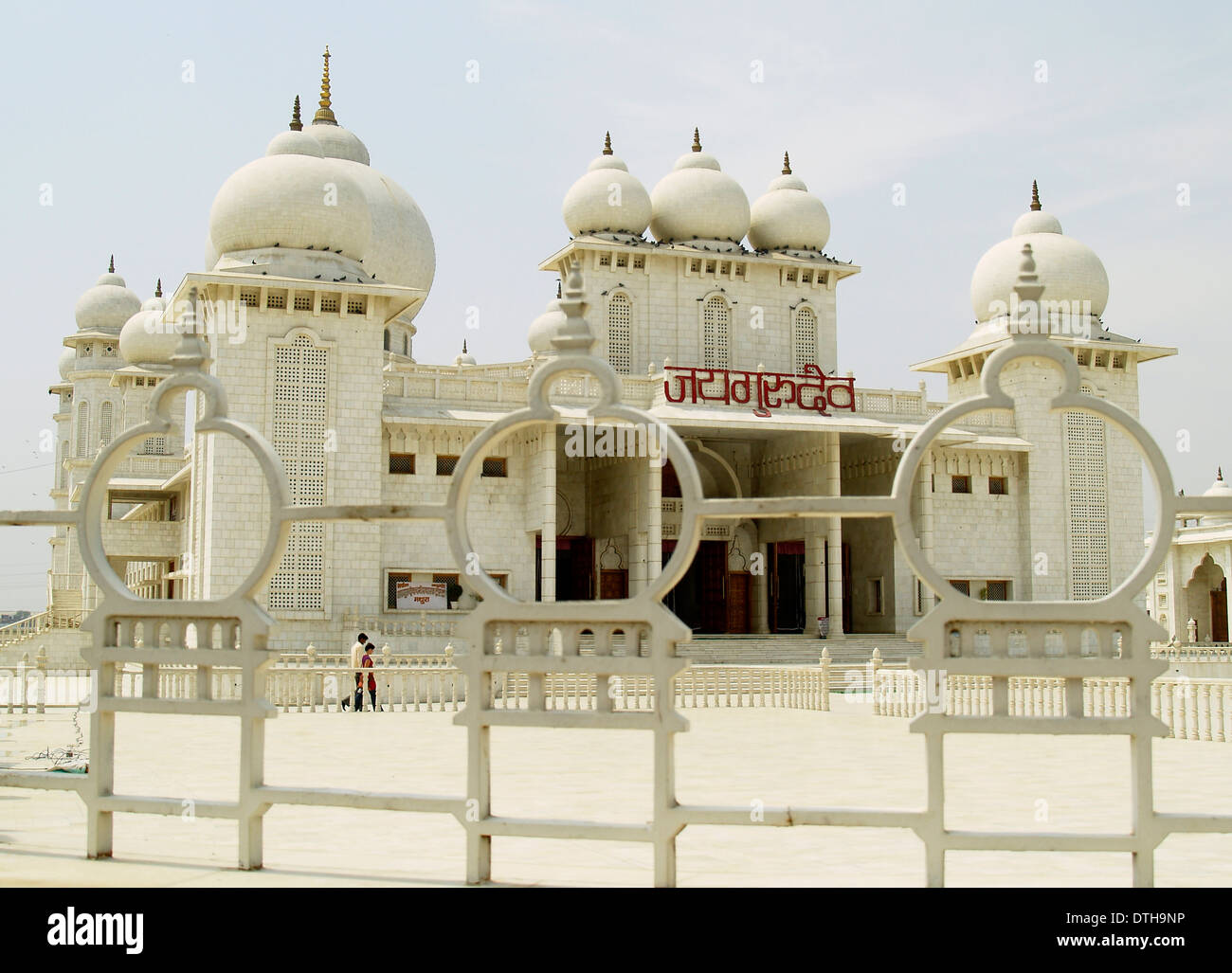 Jai Gurudev Temple,Uttar Pradesh,India - Stock Image