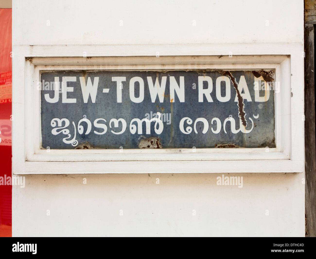 India, Kerala, Fort Cochin, Mattancherry, Jew-town, road sign in English and Malayallam - Stock Image