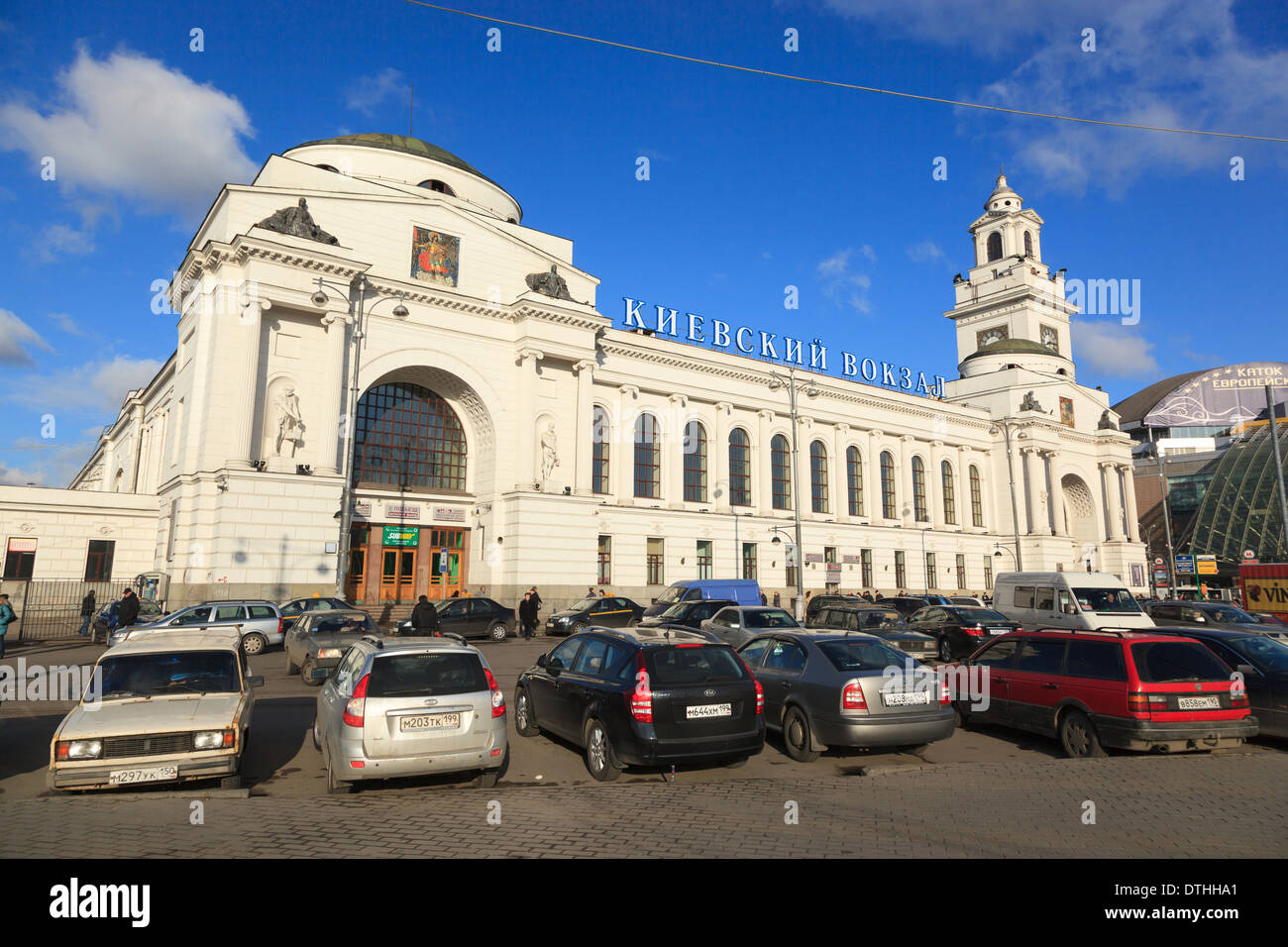 Kiyevsky railway station Stock Photo