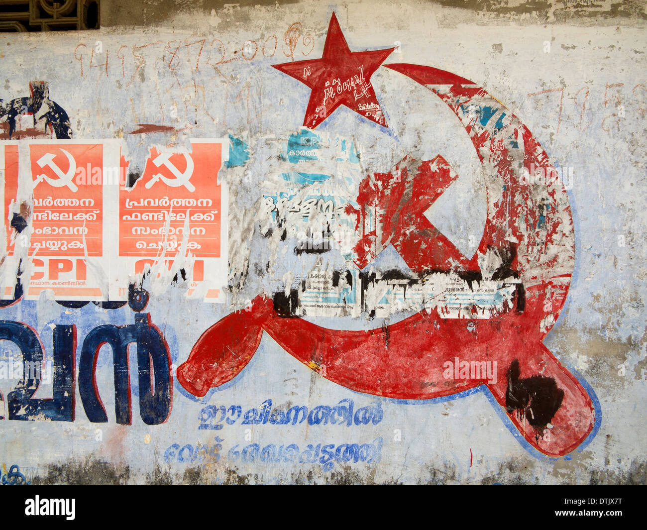 India, Kerala, politics, Communist Party hammer and sickle symbol part obscured on wall - Stock Image