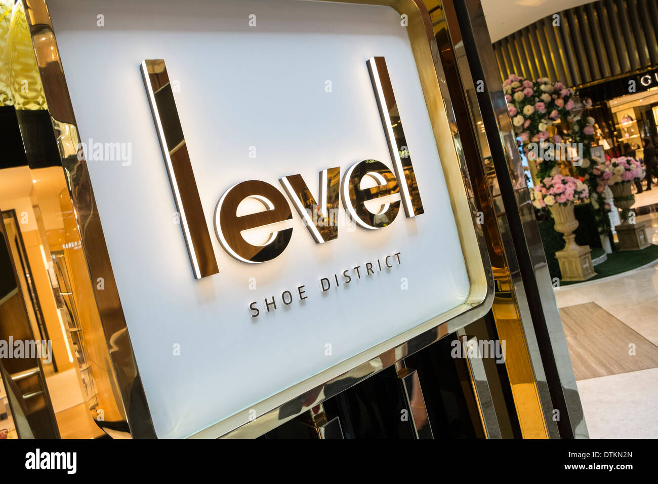 Level Shoe District sign in Dubai Mall United Arab Emirates - Stock Image
