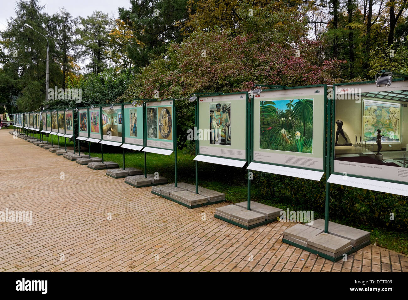 Reproductions of great artists in Sokolniki Park in Moscow on September 22, 2013 - Stock Image