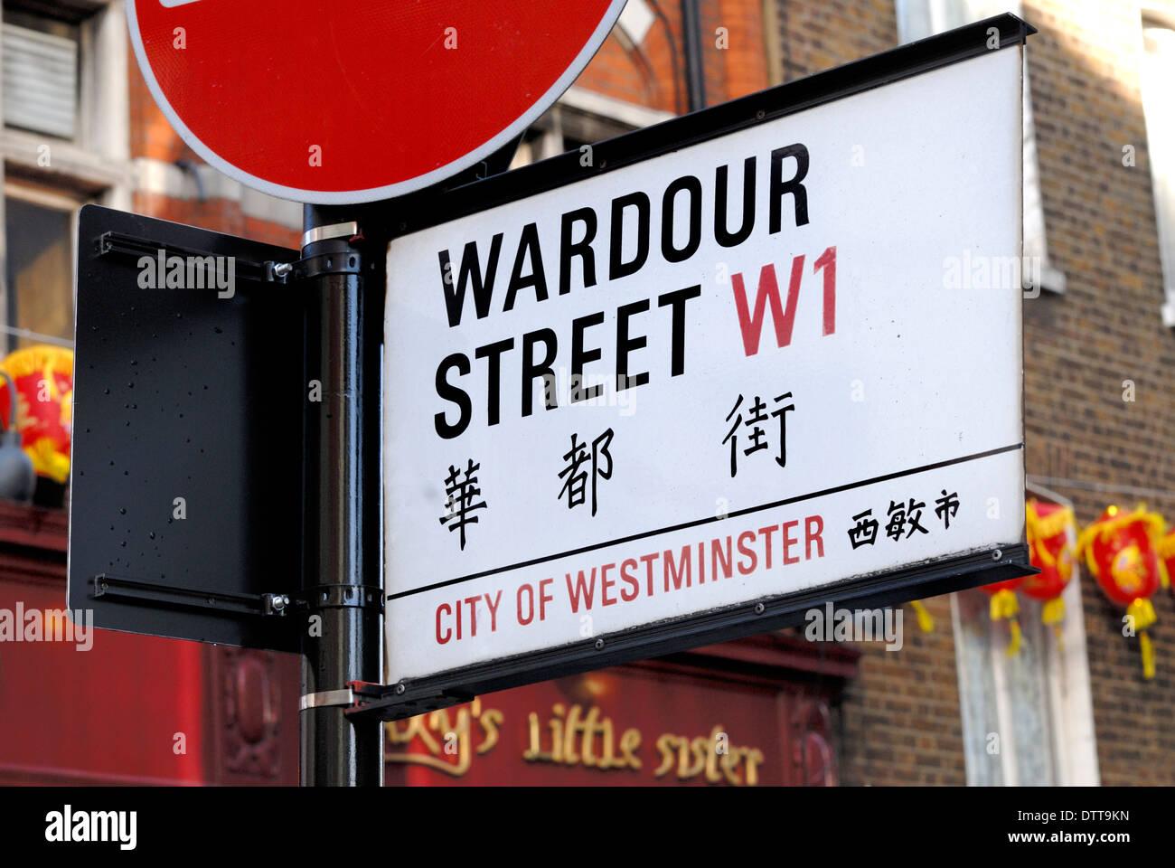 London, England, UK. Bilingual street sign in Chinatown - Wardour Street - Stock Image