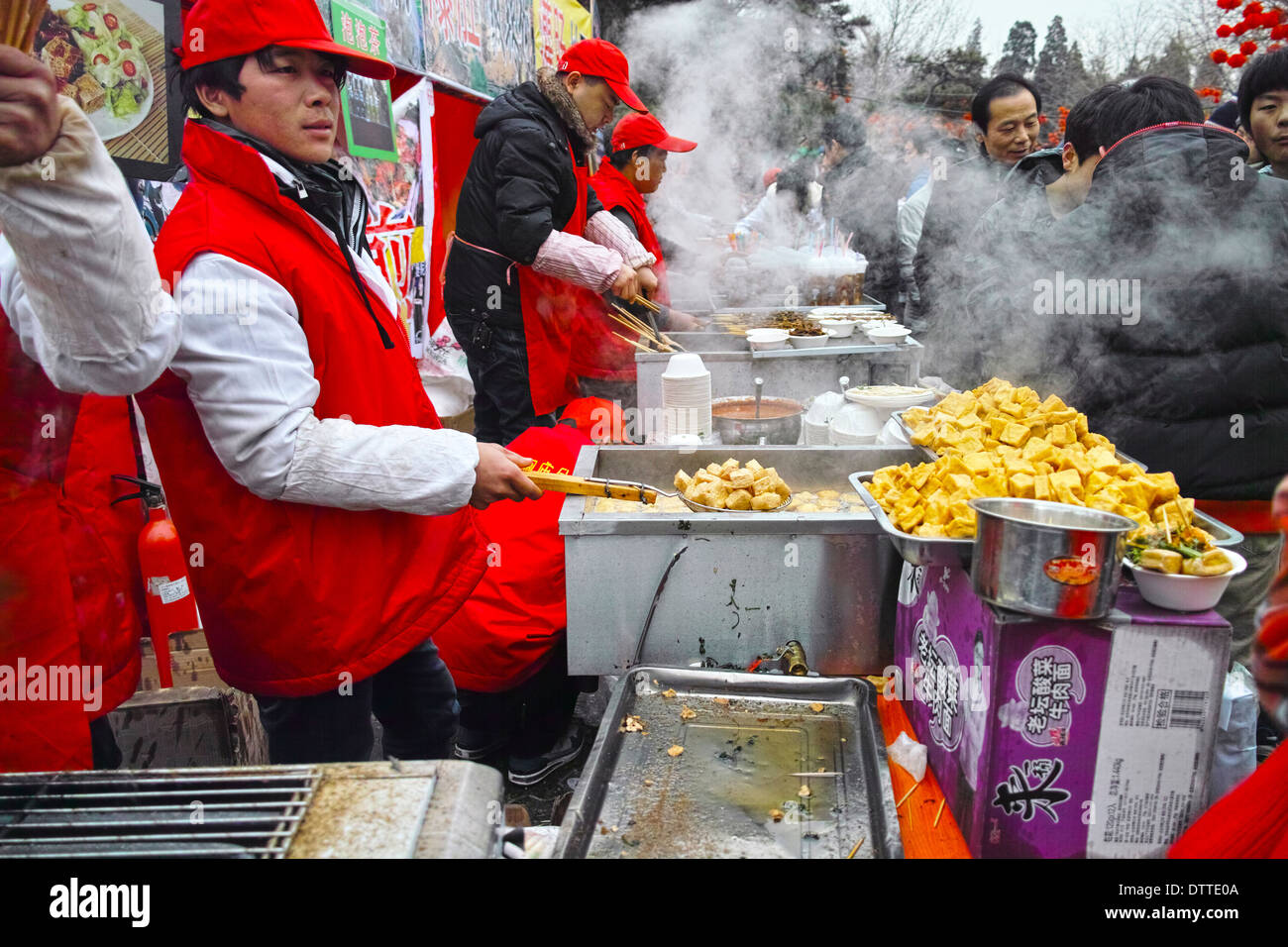 Temple Fair of Chinese Spring Festival in Beijing - Stock Image