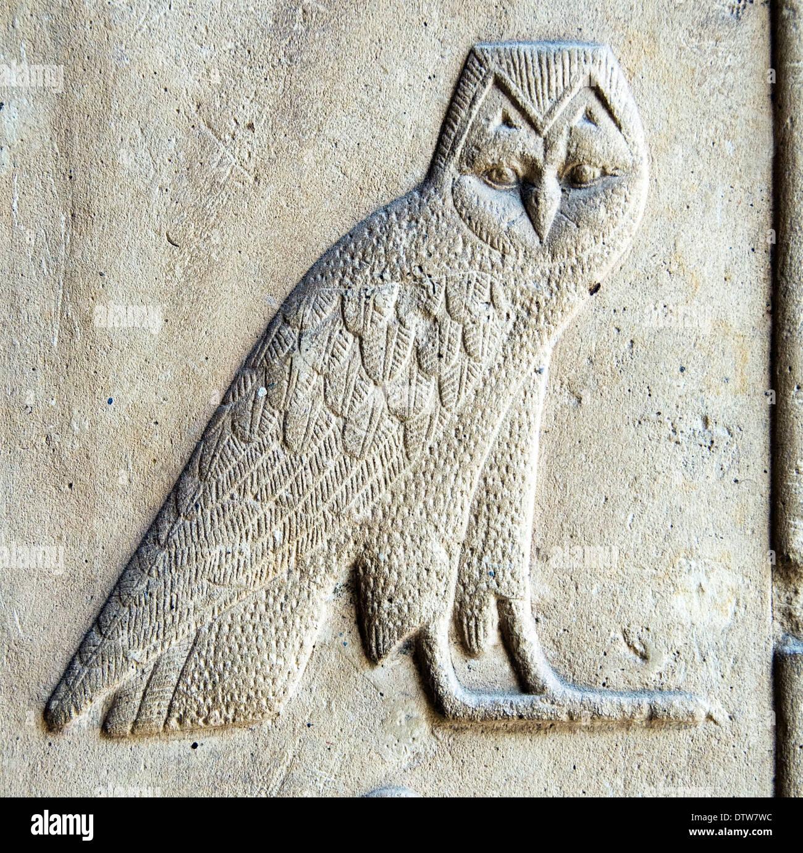White Chapel Sesostris I (Senousert or Senousret I) (1971-1926 b.C.) Open Air Museum Karnak Temple:the hieroglyph 'm'. - Stock Image