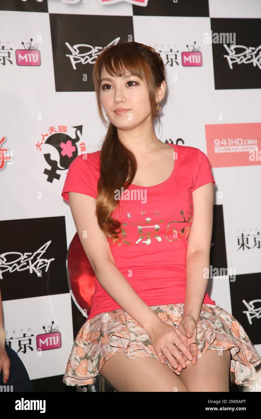 Amami Tsubasa Pic taipei, china. 21st feb, 2014. japanese av actress minori