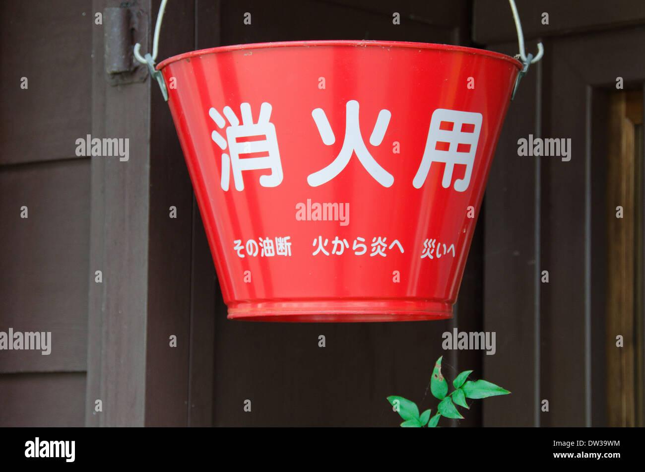 Fire bucket Stock Photo