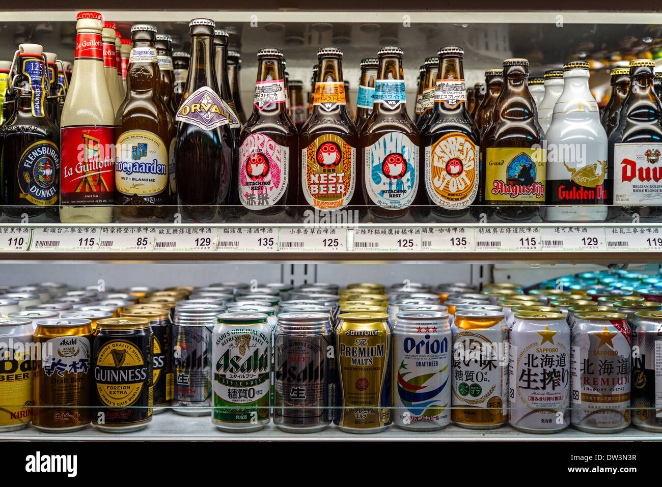 Selection of Beers in Taipei Supermarket, Taiwan - Stock Image