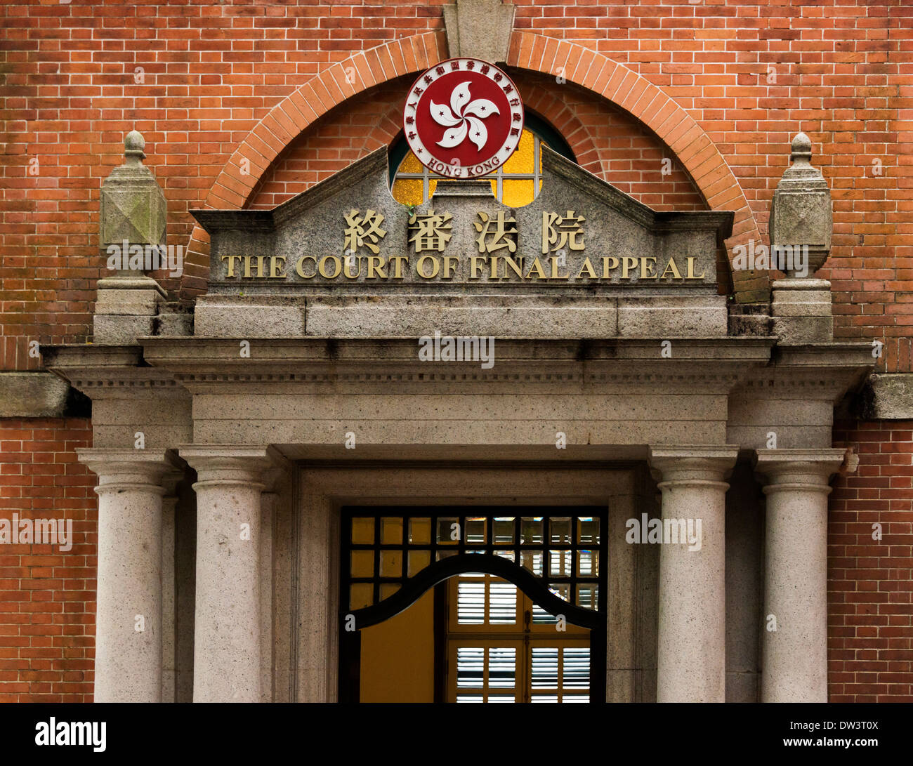 The Court of Final Appeal, Hong Kong - Stock Image