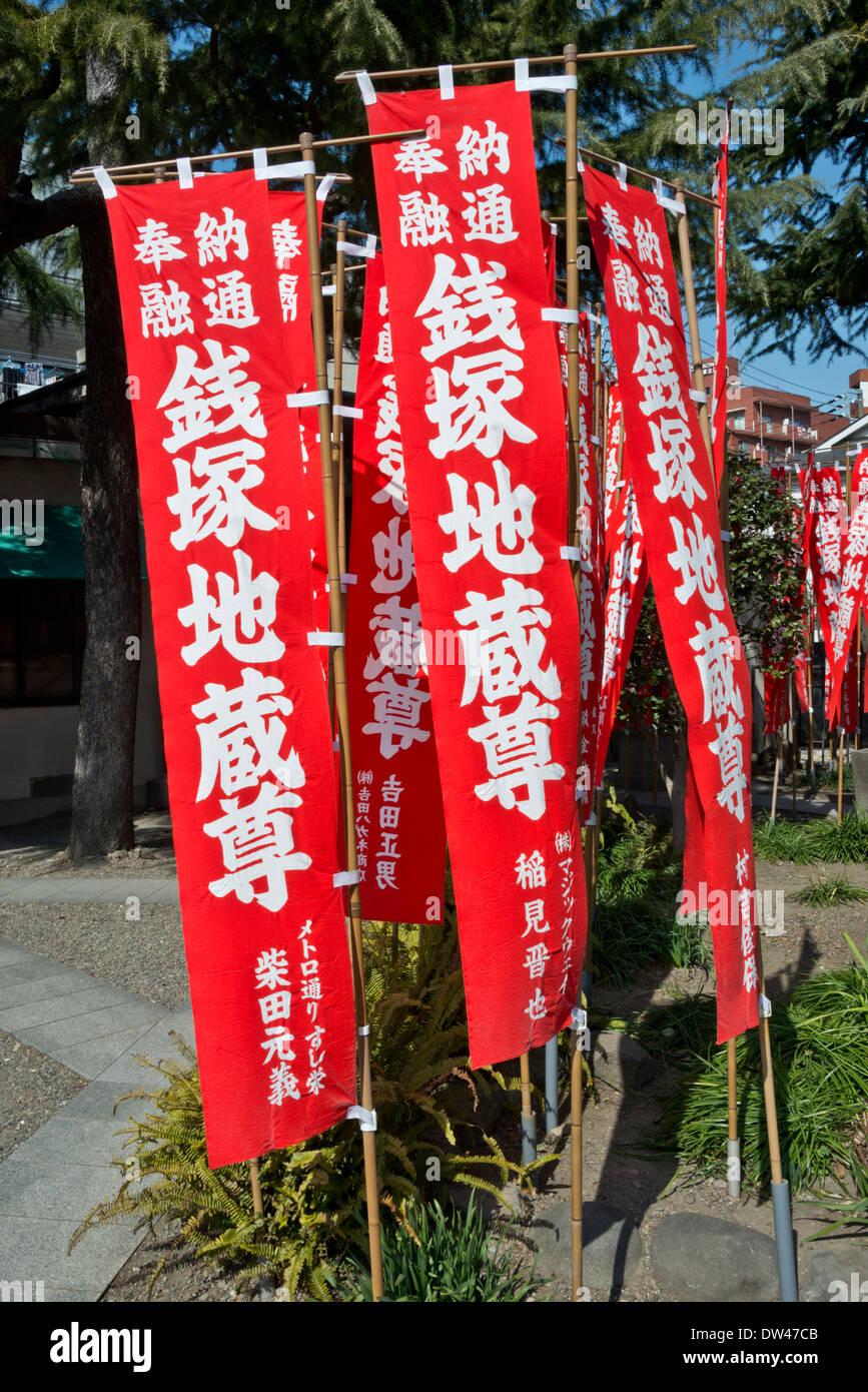 Prayer Banners at Asakusa Kannon Temple, Tokyo, Japan - Stock Image