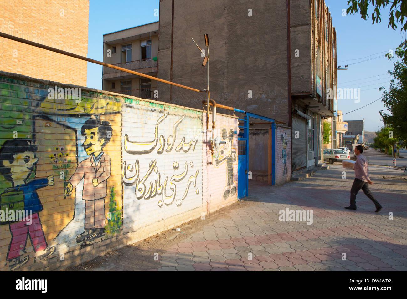 Bazargan, Maku County, West Azerbaijan District, Iran Stock Photo