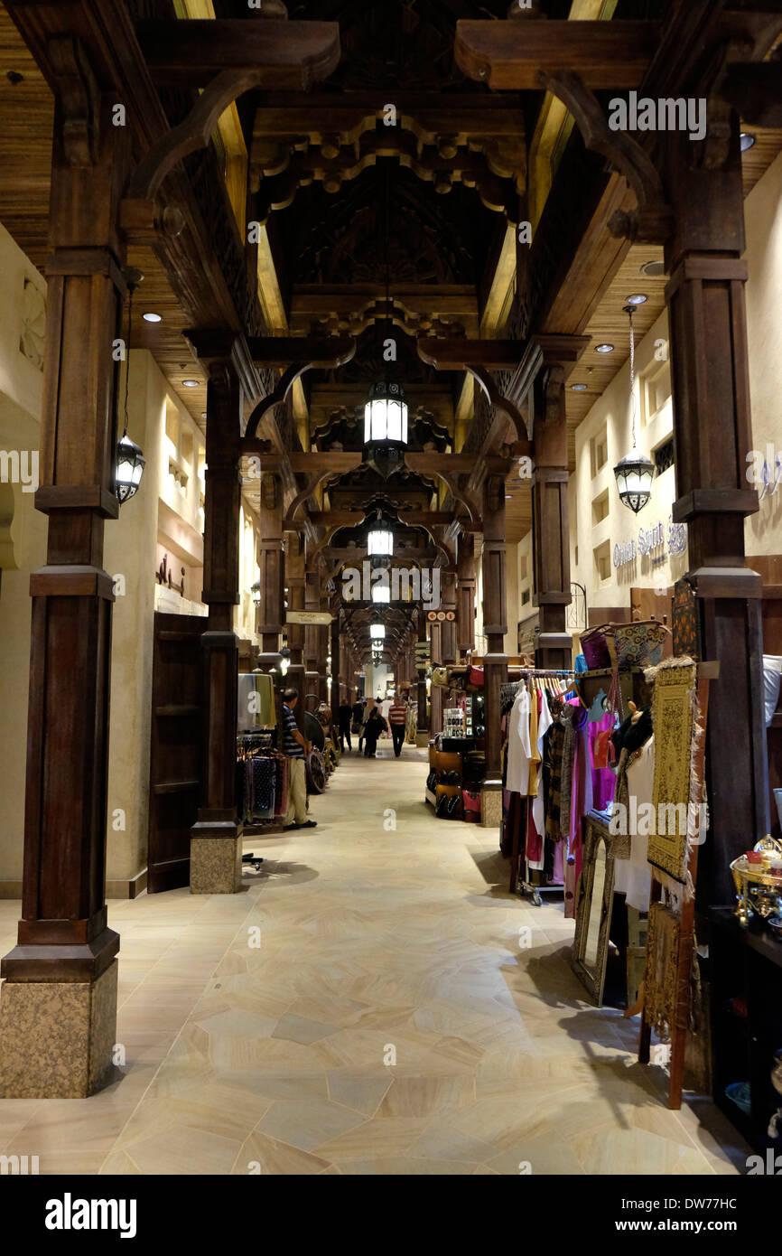 Interior of shopping arcade at Souk Madinat Jumeirah in Dubai United Arab Emiraets - Stock Image