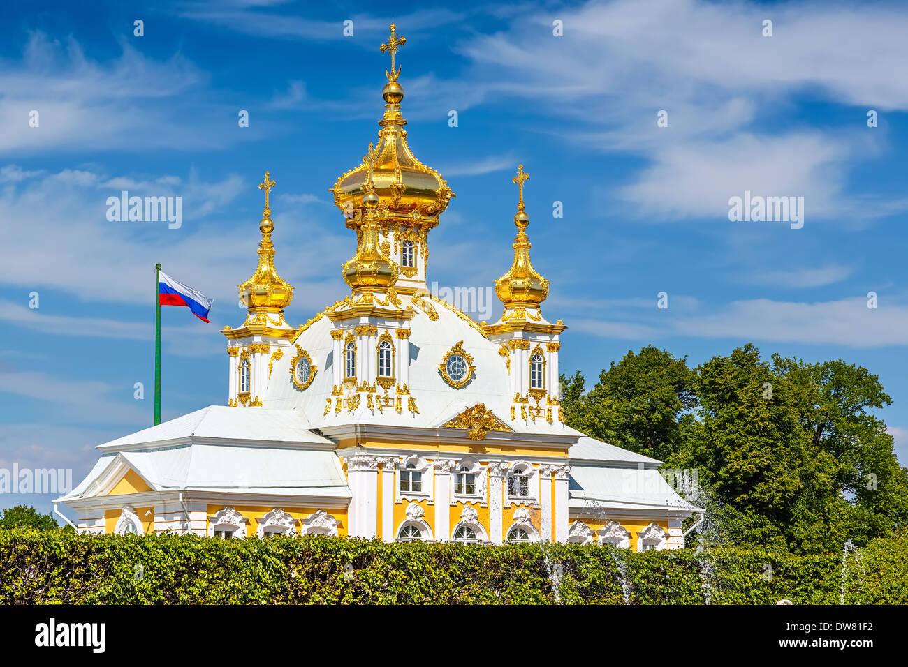 Church in Peterhof, St Petersburg - Stock Image