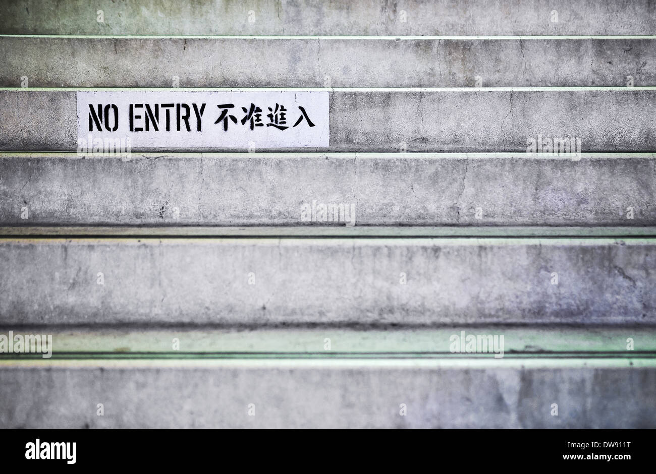 No Entry sign on the steps at the Wan Chai Star Ferry pier, Hong Kong. - Stock Image