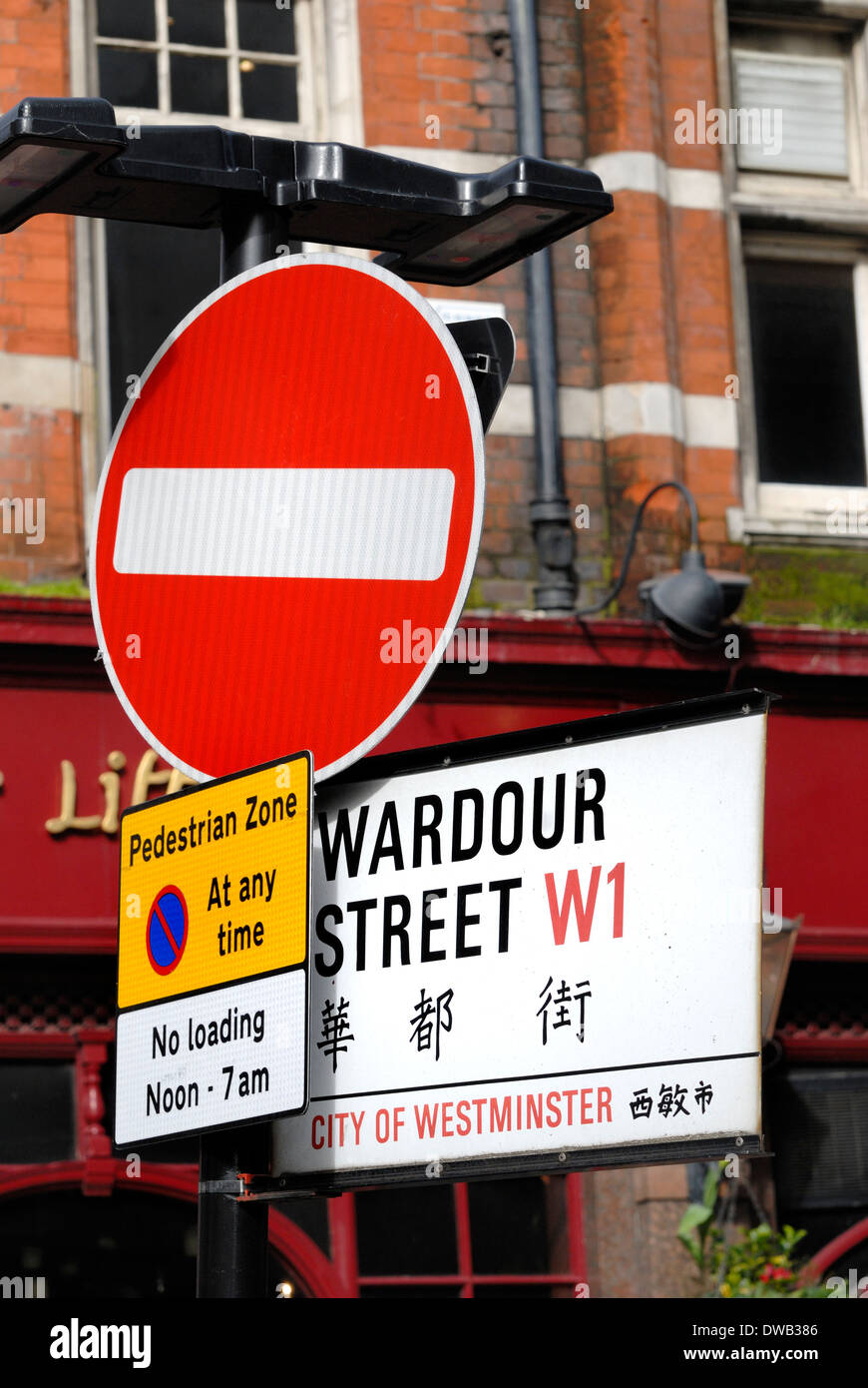 London, England, UK. Street signs in Wardour Street, Chinatown - Stock Image