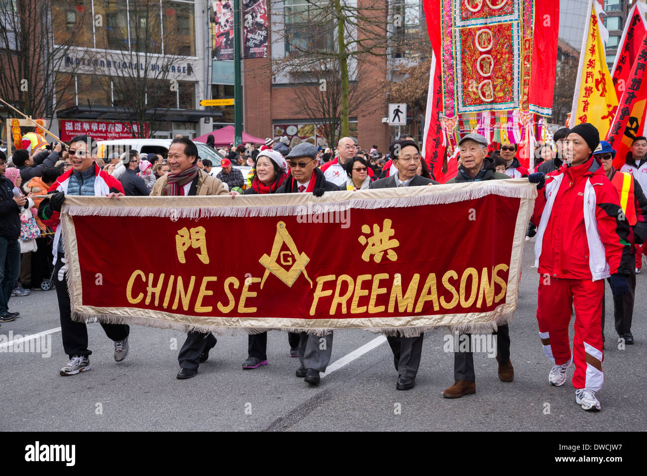 Chinese Freemasons, New Year Parade, Vancouver, British Columbia, Canada Stock Photo