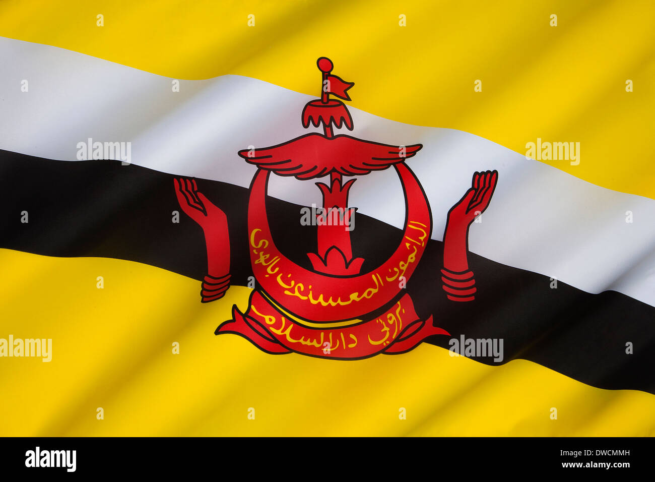 Flag of The Sultanate of Brunei, Stock Photo
