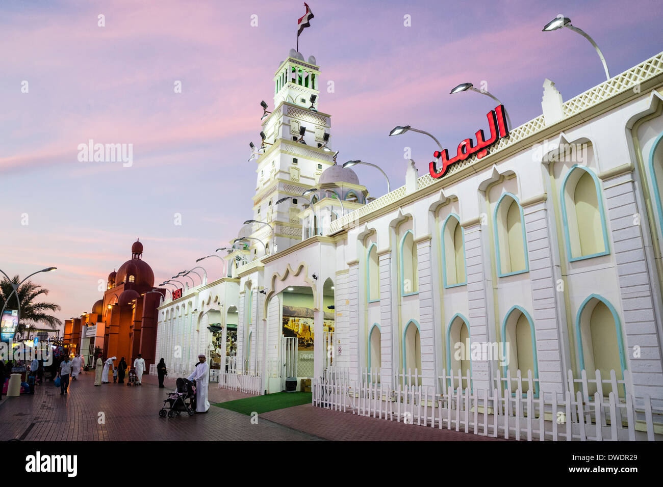Yemen Pavilion at Global Village tourist cultural attraction in Dubai United Arab Emirates - Stock Image