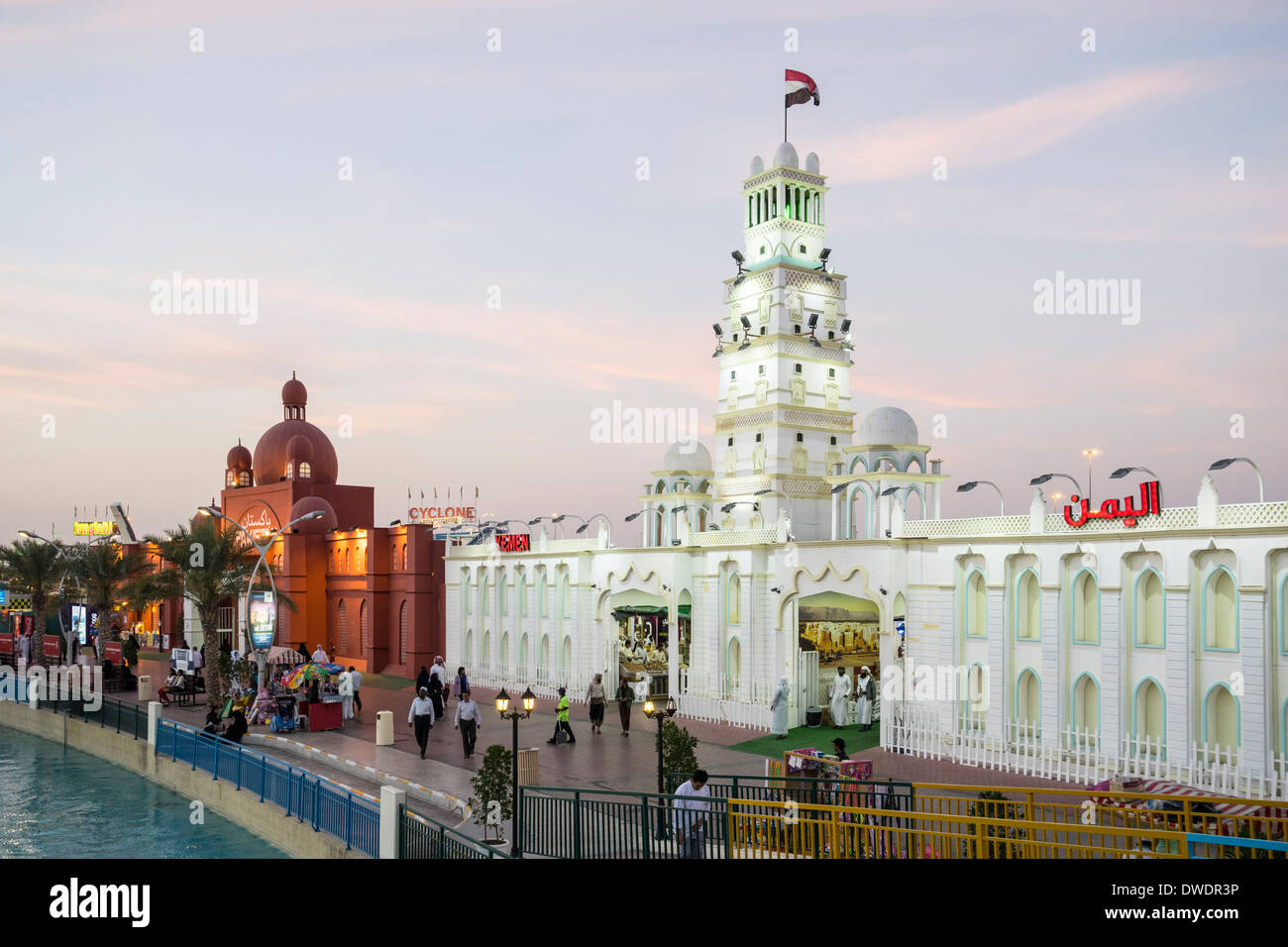 Yemen and Pakistan Pavilions at  Global Village tourist cultural attraction in Dubai United Arab Emirates Stock Photo