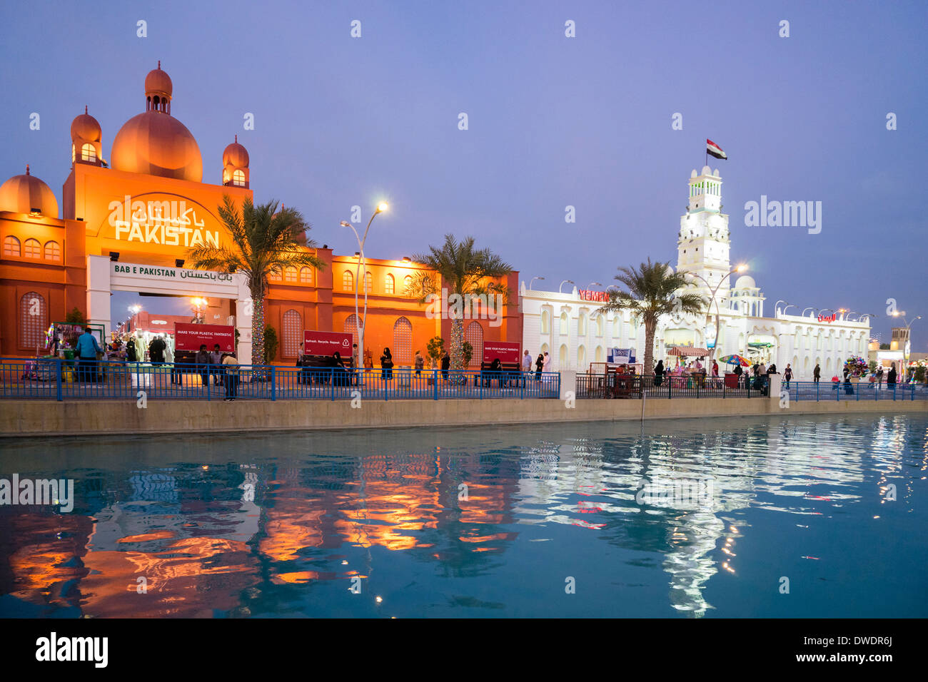 Pakistan and Yemen Pavilions at Global Village tourist cultural attraction in Dubai United Arab Emirates - Stock Image