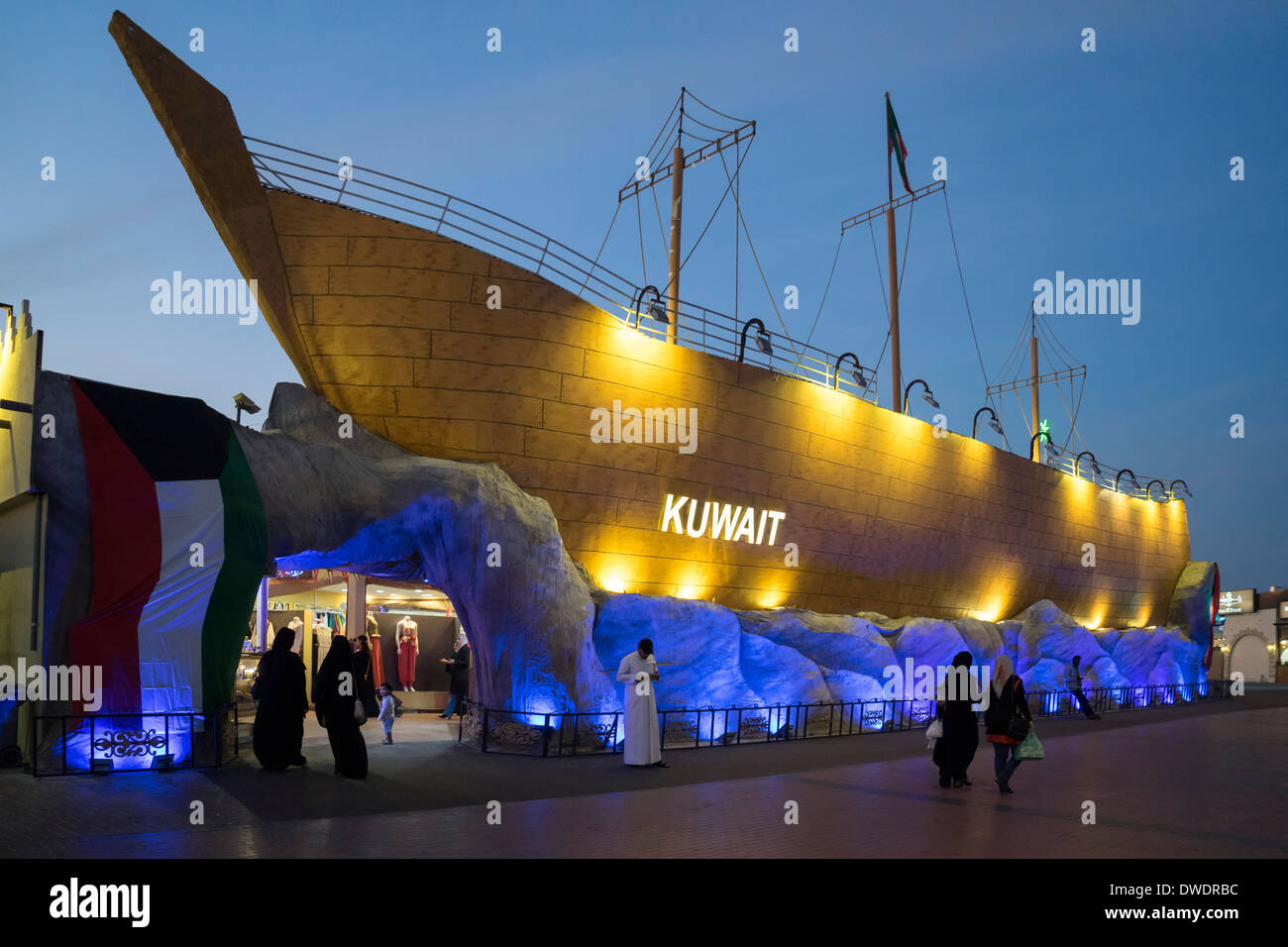 Kuwait Pavilion at Global Village tourist cultural attraction in Dubai United Arab Emirates - Stock Image