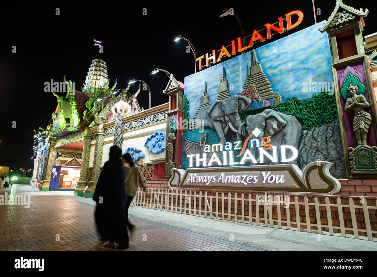 Thailand Paviliion at Global Village tourist cultural attraction in Dubai United Arab Emirates - Stock Image