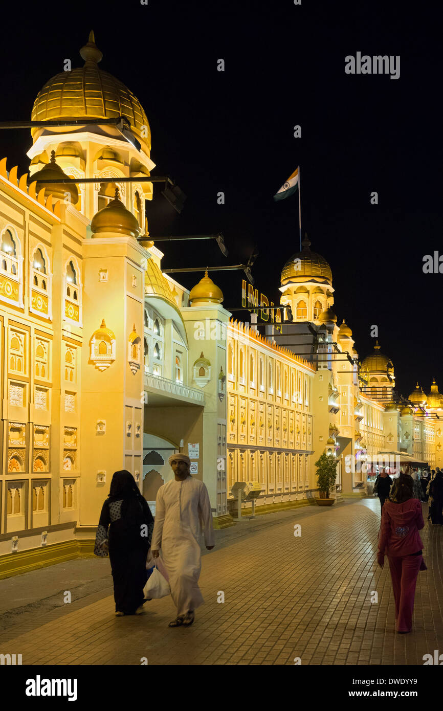 India Pavilion at night at Global Village tourist cultural attraction in Dubai United Arab Emirates - Stock Image