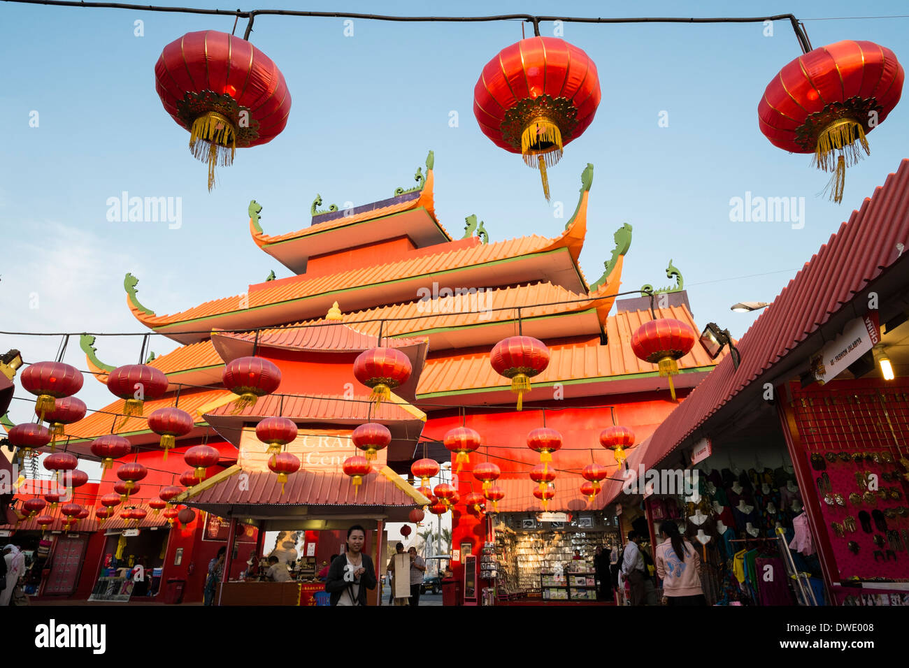 China Pavilion at Global Village tourist cultural attraction in Dubai United Arab Emirates - Stock Image