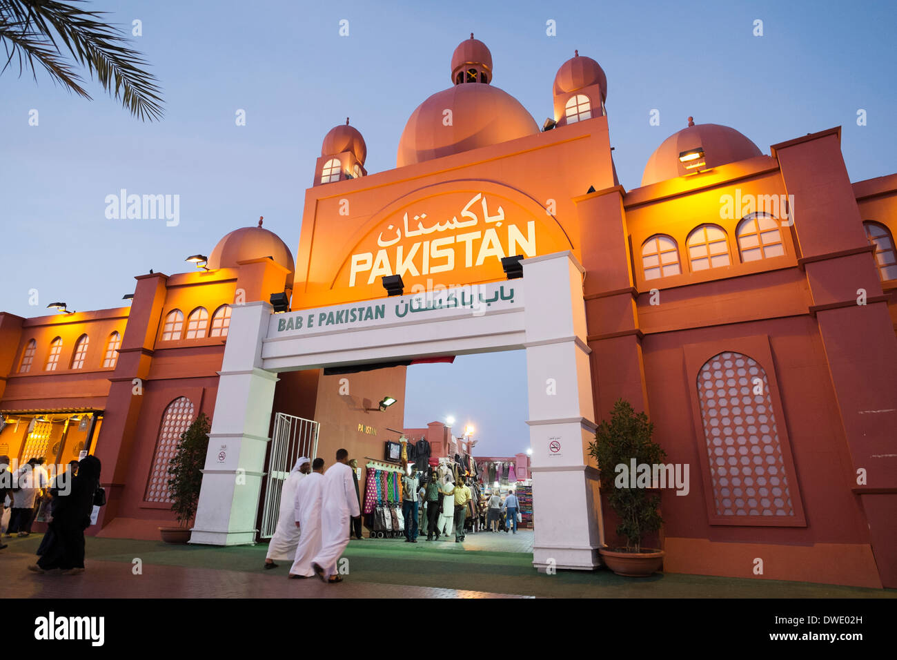 Entrance to Pakistan Pavilion at Global Village tourist cultural attraction in Dubai United Arab Emirates - Stock Image