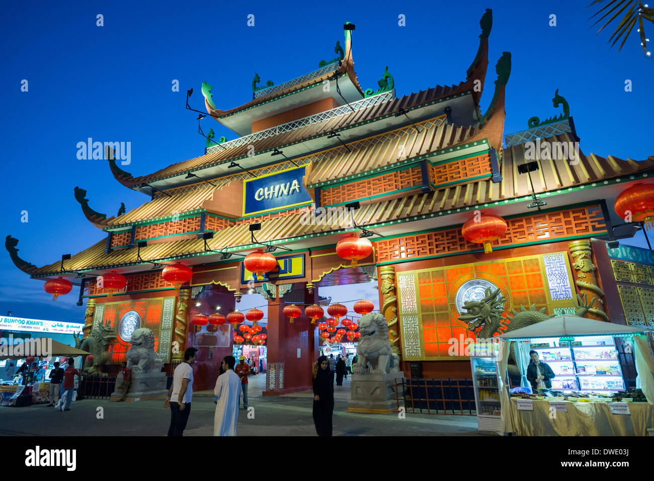 Ornate China Pavilion at Global Village tourist cultural attraction in Dubai United Arab Emirates Stock Photo