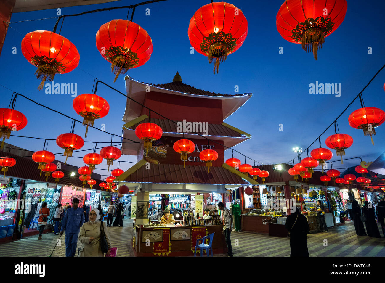 China pavilion with red lanterns and shopping arcade at Global Village tourist cultural attraction in Dubai United - Stock Image