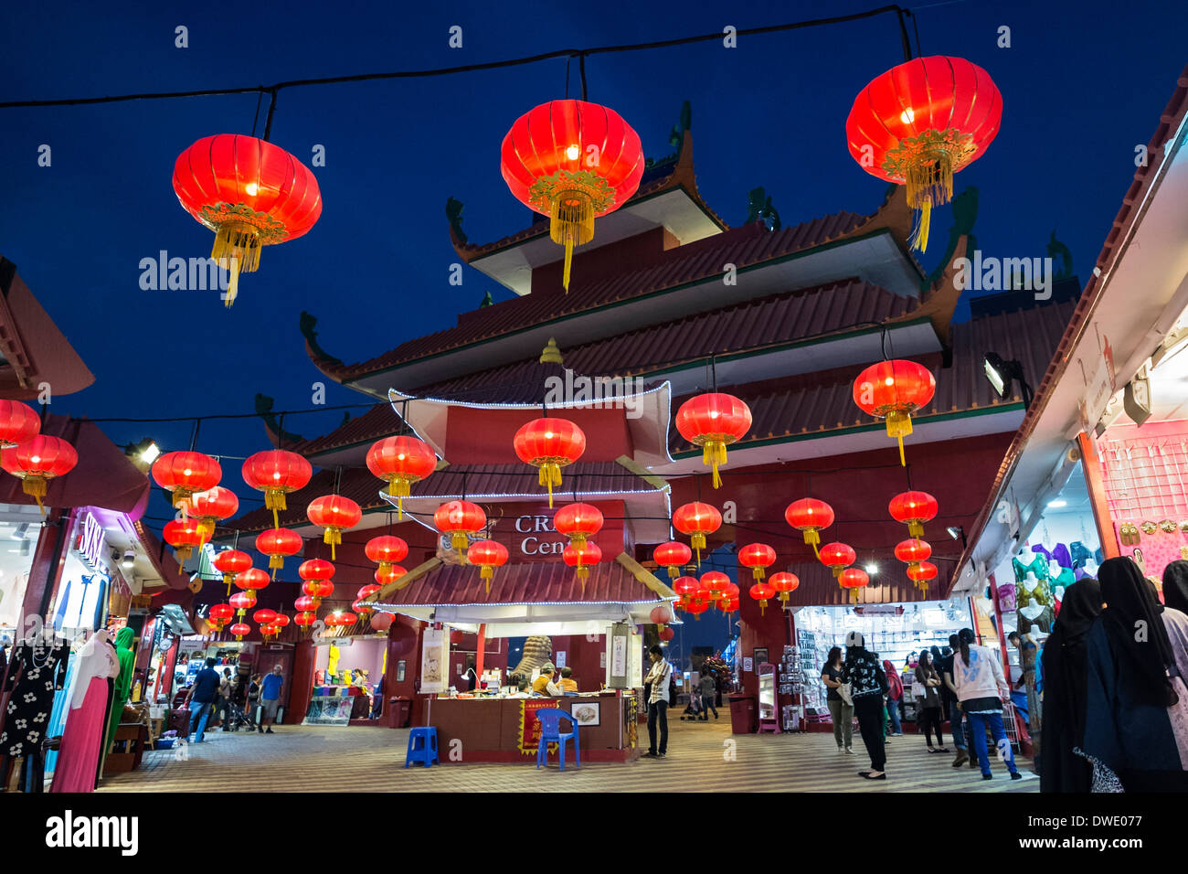 The Chinese Pavilion and shopping arcade at Global Village tourist cultural attraction in Dubai United Arab Emirates - Stock Image