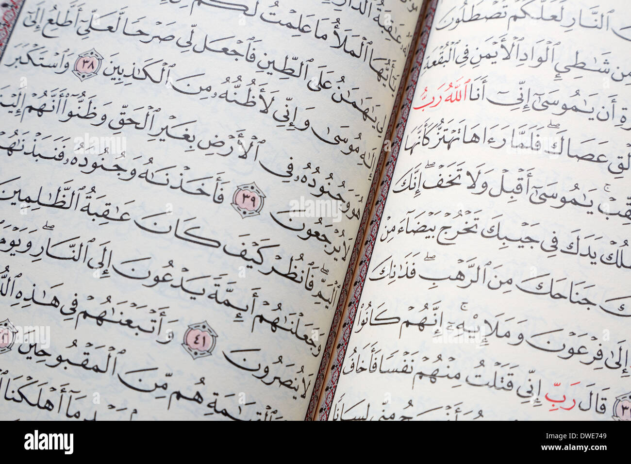 Koran, Muslims holy book pages background - Stock Image