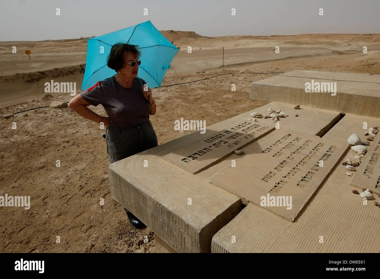 A memorial site near Jericho commemorating Israeli Beit Haarava pioneer settlers in the 1930s in the Jordan valley Stock Photo